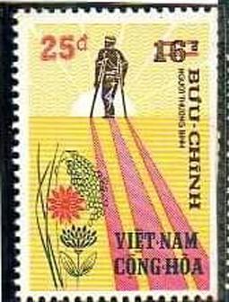 Bưu chính VNCH