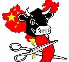 Đường lưỡi bò